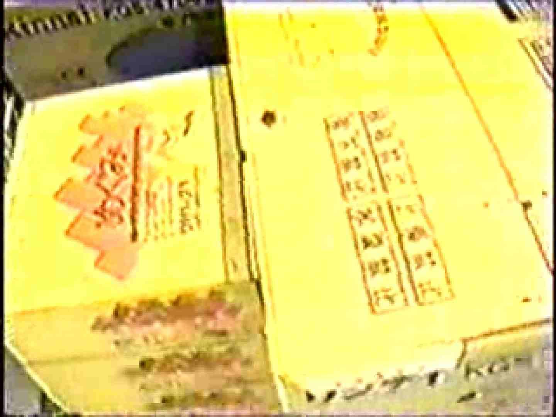 僕のいいなりの女 カップル おまんこ無修正動画無料 82連発 47