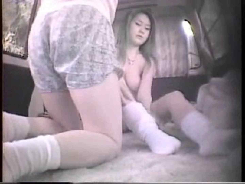 大学教授がワンボックスカーで援助しちゃいました。 SEX  64連発 16