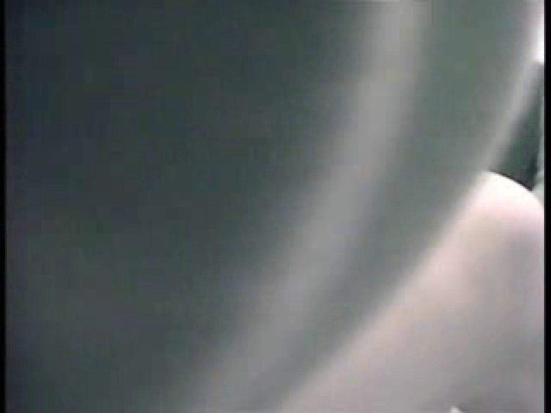 無料アダルト動画:大学教授がワンボックスカーで援助しちゃいました。vol.4:大奥
