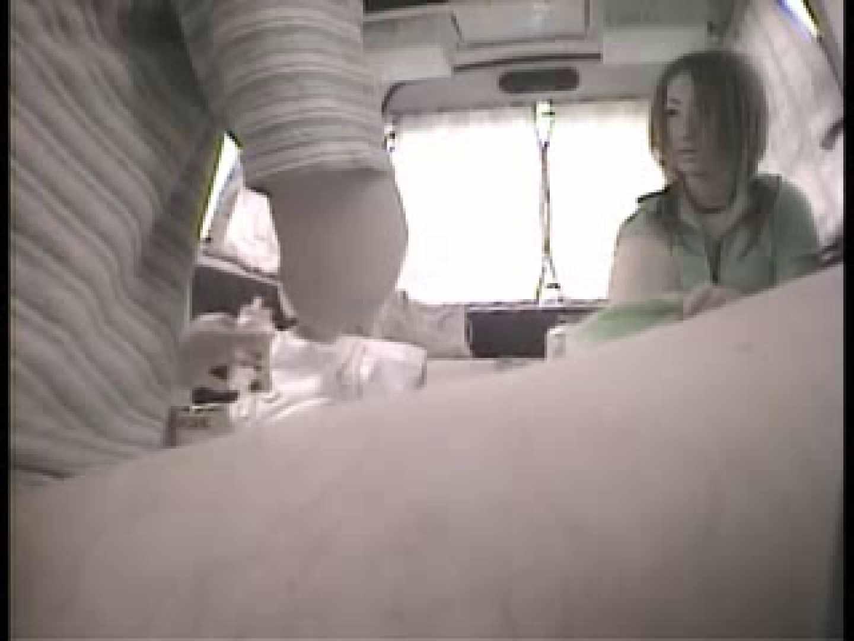 大学教授がワンボックスカーで援助しちゃいました。vol.5 ギャルのエロ生活 おめこ無修正動画無料 37連発 11