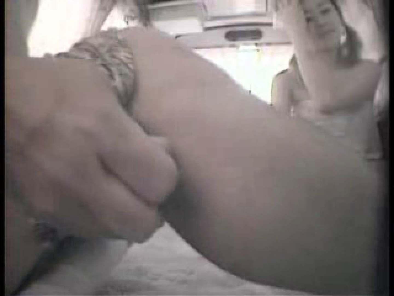 大学教授がワンボックスカーで援助しちゃいました。vol.8 ギャルのエロ生活  68連発 48