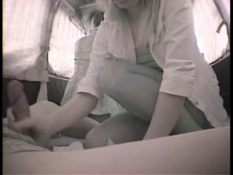 大学教授がワンボックスカーで援助しちゃいました。vol.11 無修正マンコ セックス無修正動画無料 95連発 28