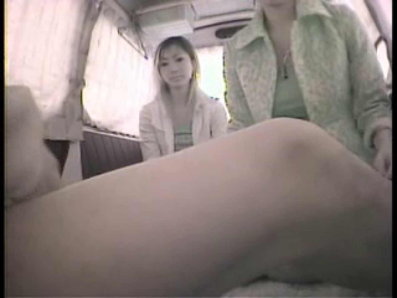 大学教授がワンボックスカーで援助しちゃいました。vol.11 性器 ヌード画像 95連発 44