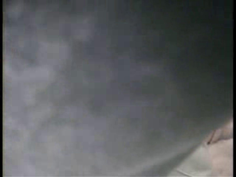 大学教授がワンボックスカーで援助しちゃいました。vol.11 ギャルのエロ生活 すけべAV動画紹介 95連発 47