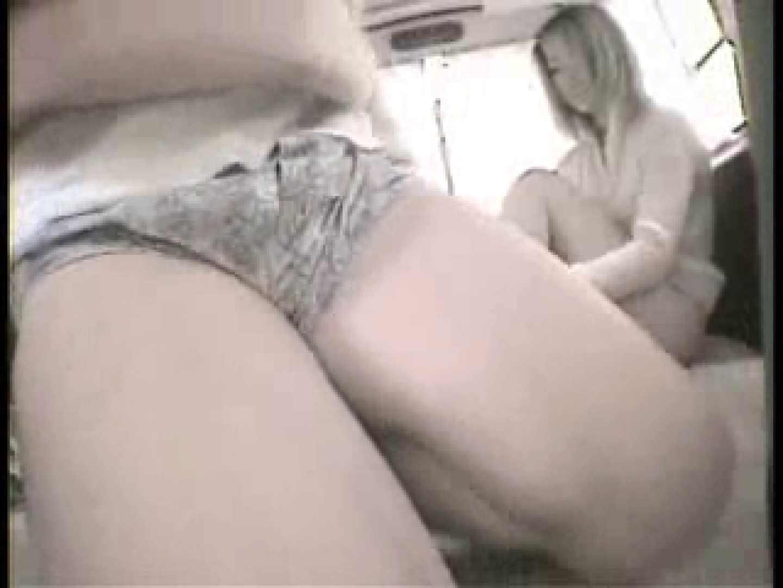 大学教授がワンボックスカーで援助しちゃいました。vol.11 OLのエロ生活  95連発 55