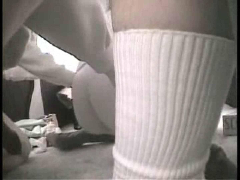 大学教授がワンボックスカーで援助しちゃいました。vol.11 無修正マンコ セックス無修正動画無料 95連発 78