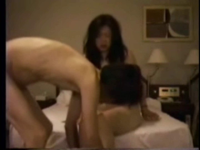 ホテルに抱かれに来る美熟女3 卑猥 オマンコ動画キャプチャ 64連発 17