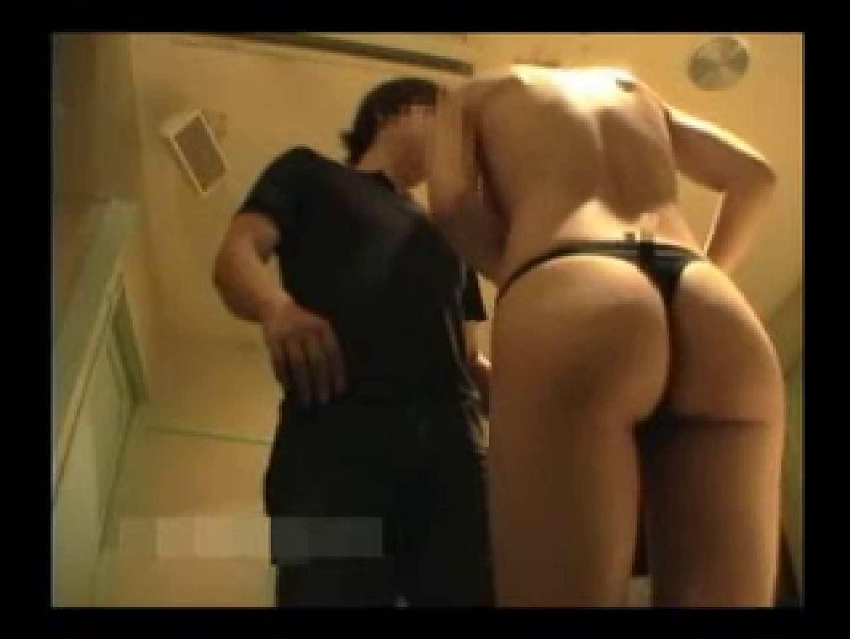 援助名作シリーズ 六本木のキャバ嬢なムスメ。 キャバ嬢のエロ生活 AV動画キャプチャ 99連発 59