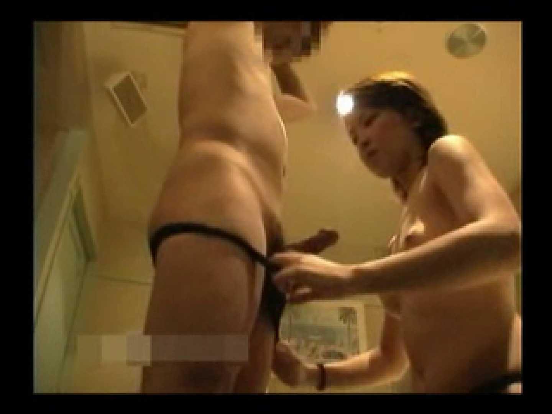援助名作シリーズ 六本木のキャバ嬢なムスメ。 ローター ヌード画像 99連発 68