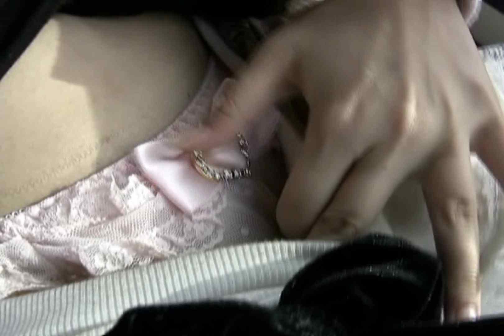 素人嬢がAV面接にやって来た。 仮名ゆみvol.2 OLのエロ生活 おまんこ無修正動画無料 111連発 110