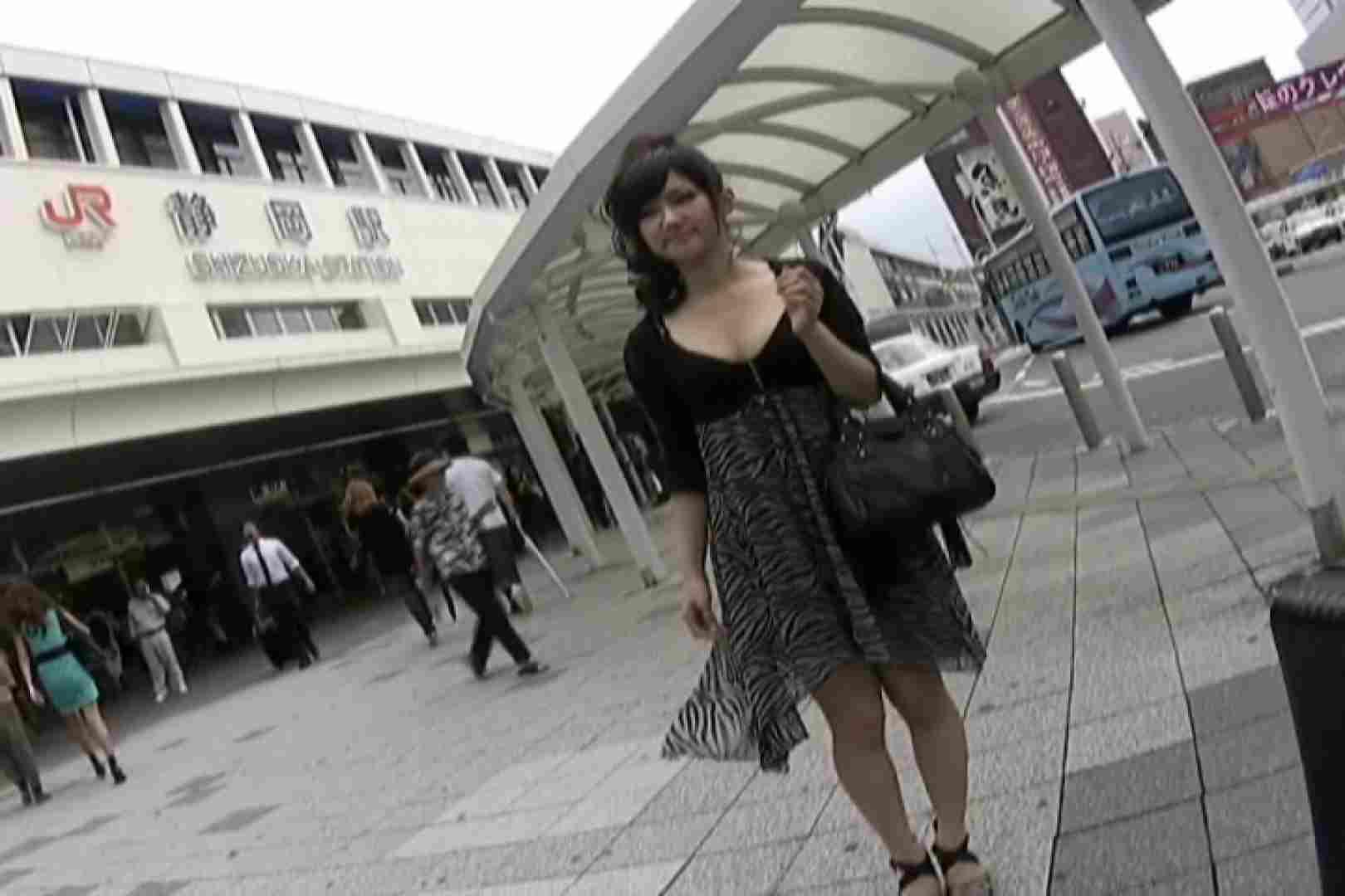 素人ナンパ本番撮り!出会い系でGET!Vol.10 本番 ヌード画像 112連発 46