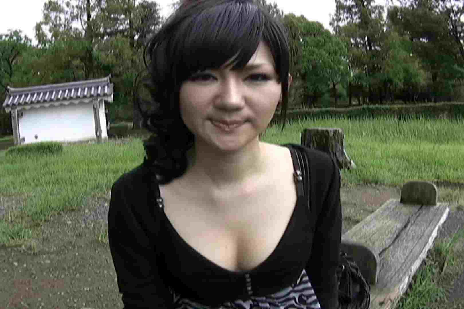 素人ナンパ本番撮り!出会い系でGET!Vol.10 ホテル   ナンパ  112連発 81