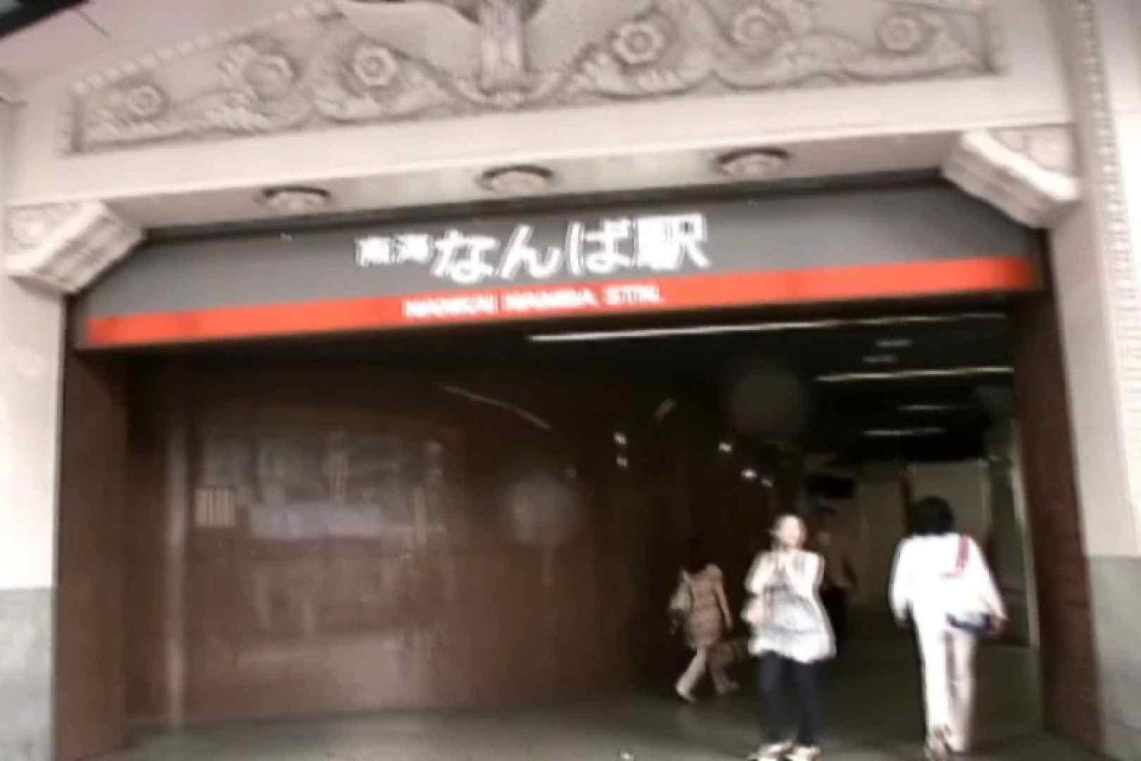 素人ナンパ本番撮り!出会い系でGET!Vol.13 ナンパ AV無料動画キャプチャ 38連発 5