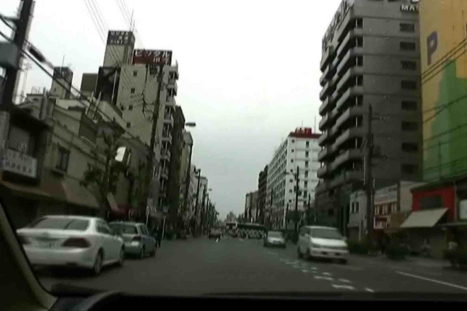素人ナンパ本番撮り!出会い系でGET!Vol.13 出会い系  38連発 14