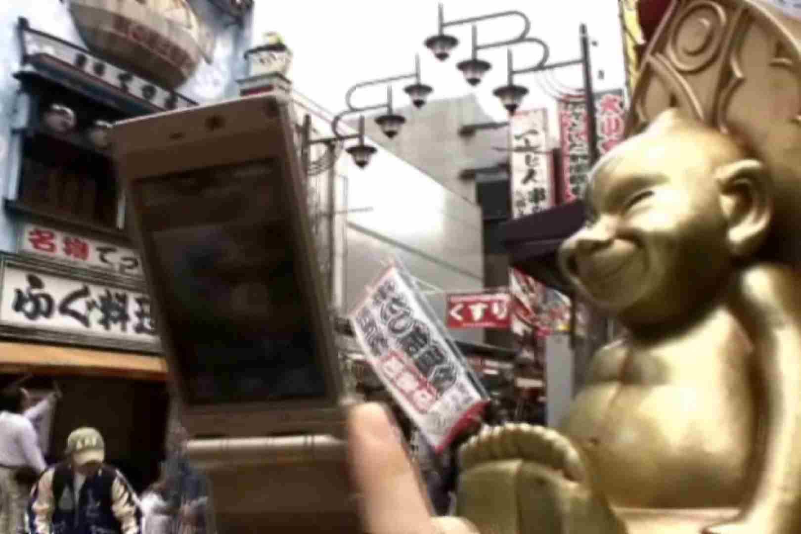 素人ナンパ本番撮り!出会い系でGET!Vol.13 本番 エロ画像 38連発 27