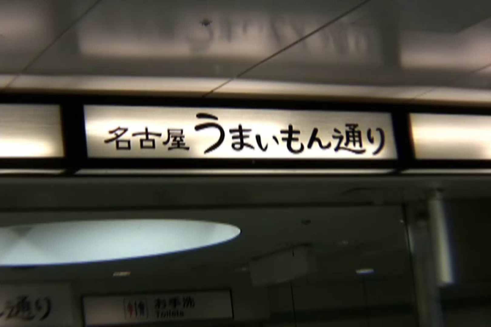 ハイビジョンパンチラ オッテQさんの追跡パンチラ制服女子編Vol.05 ミニスカート AV動画キャプチャ 93連発 5