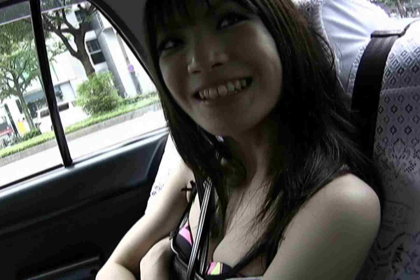 ハイビジョンパンチラ オッテQさんの追跡パンチラ制服女子編Vol.05 OLのエロ生活 覗きおまんこ画像 93連発 51