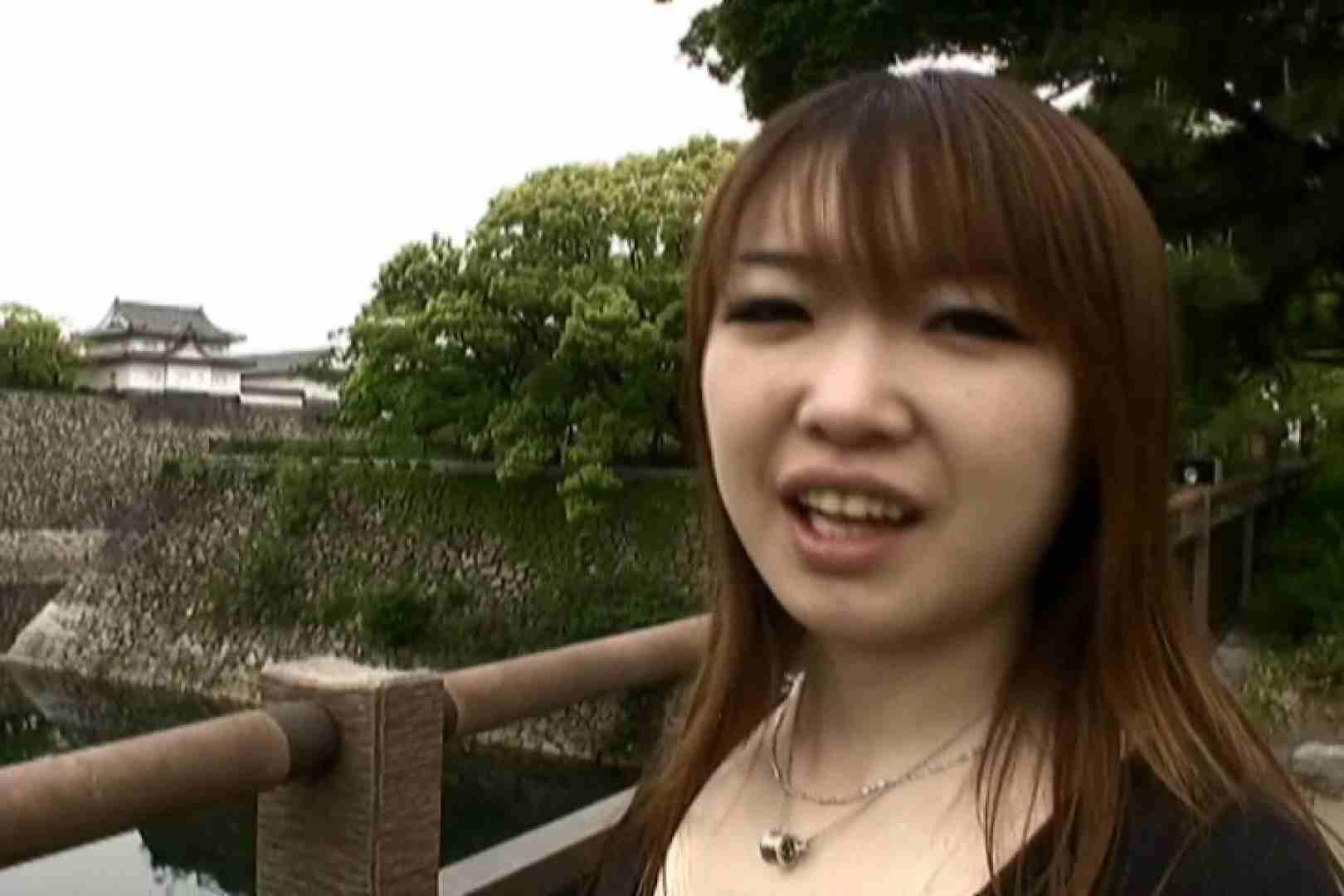 ハイビジョンパンチラ オッテQさんの追跡パンチラ階段編Vol.04 追跡 | OLのエロ生活  83連発 49