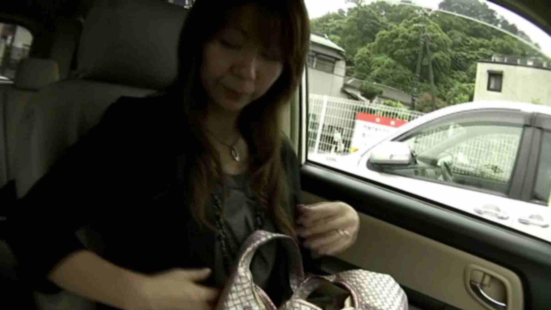 素人モデル撮っちゃいました kana 女子大生のエロ生活 ぱこり動画紹介 29連発 5