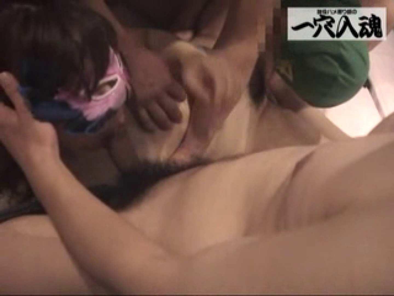 一穴入魂 複数プレイ撮影編 SEX  50連発 6
