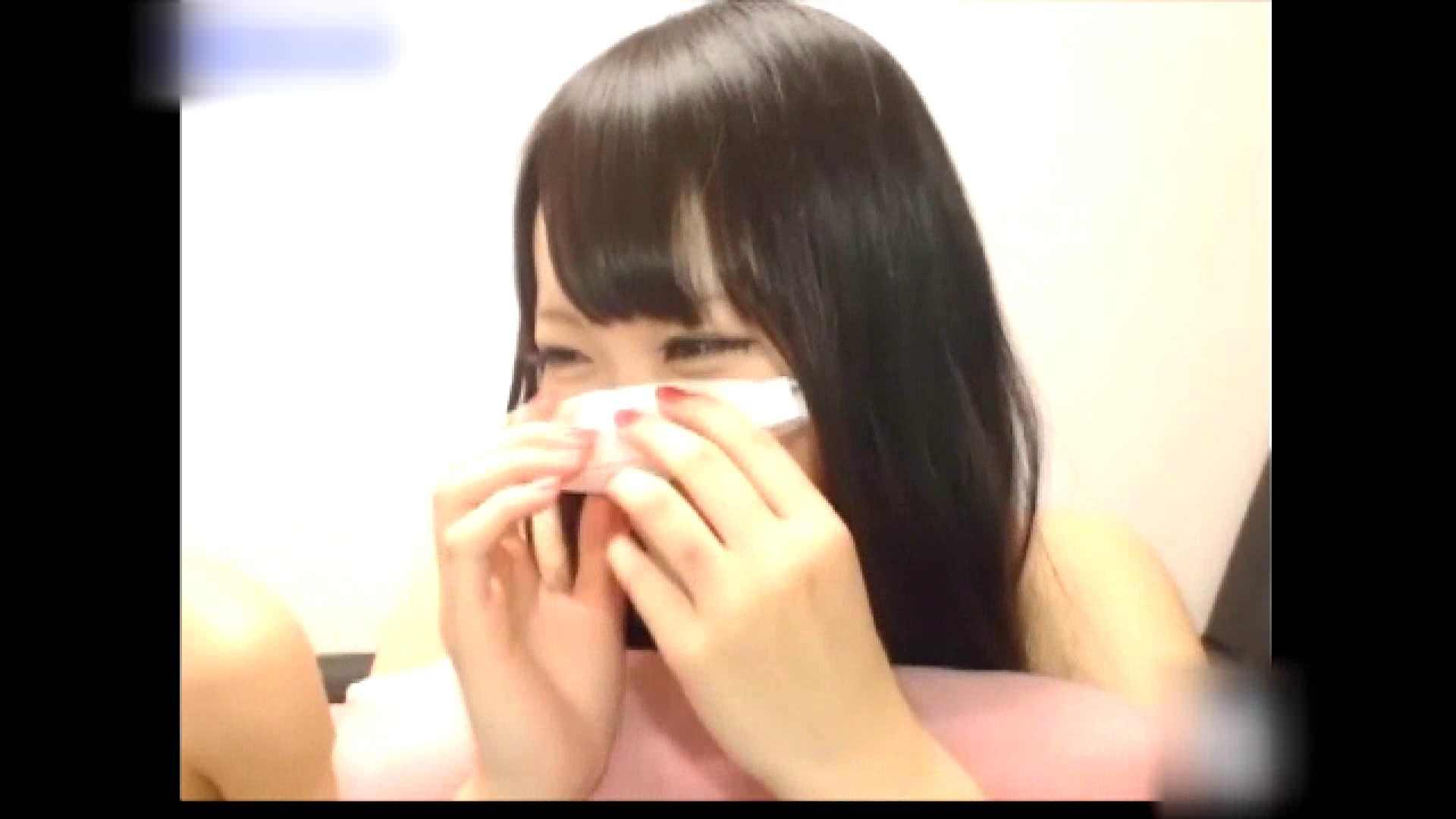 アッと驚くハメ五郎 Vol.08 OLのエロ生活  52連発 30