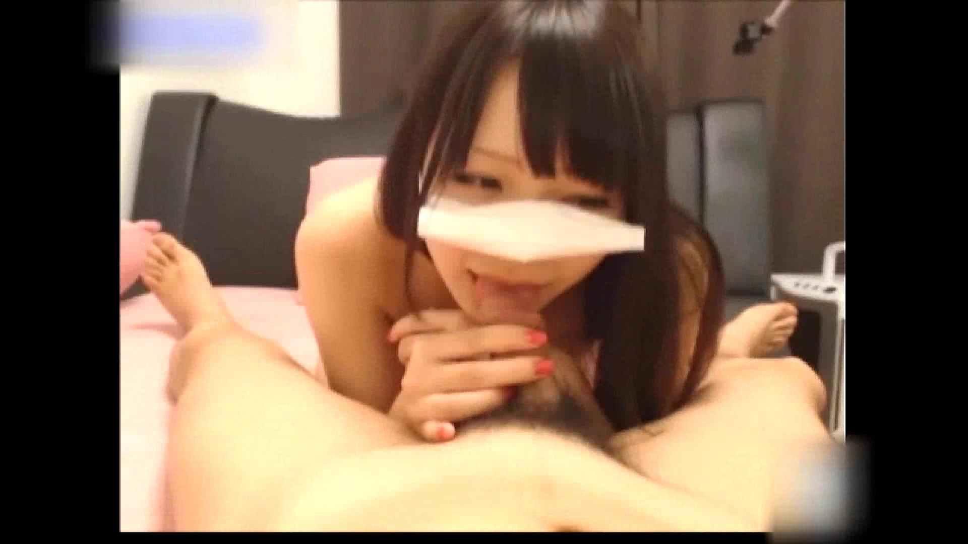 アッと驚くハメ五郎 Vol.08 美女 オメコ無修正動画無料 52連発 47
