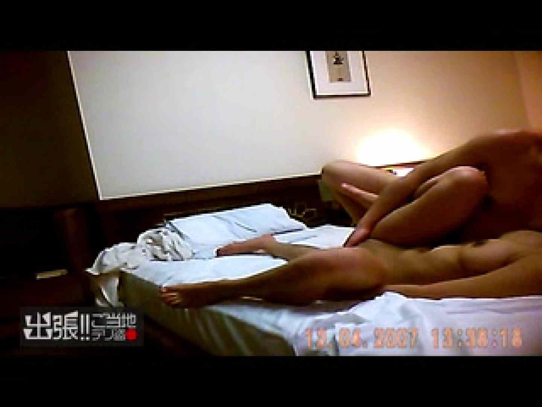 出張リーマンのデリ嬢隠し撮り第2弾vol.4 フェラ ワレメ動画紹介 81連発 77