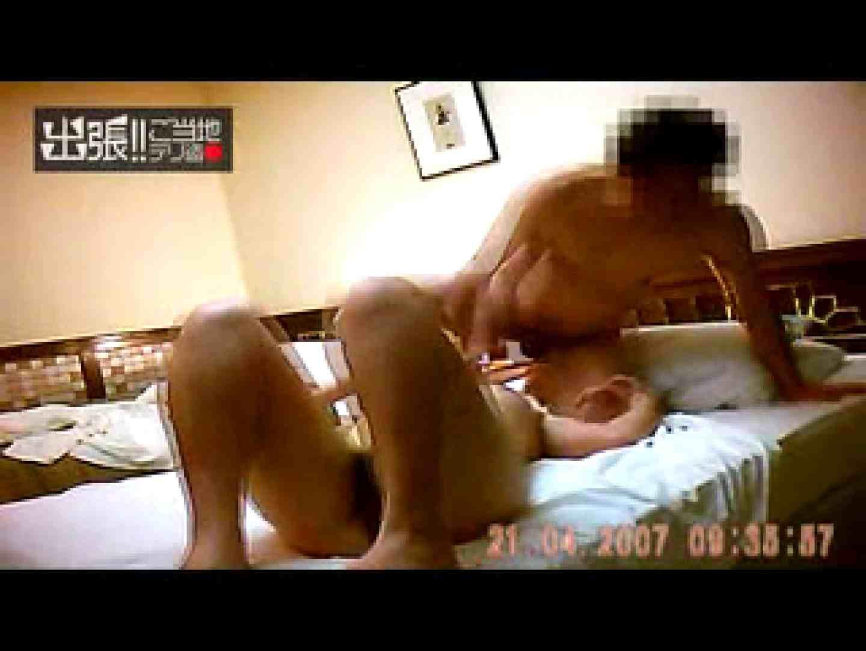 出張リーマンのデリ嬢隠し撮り第2弾vol.6 投稿 | チラ  111連発 81