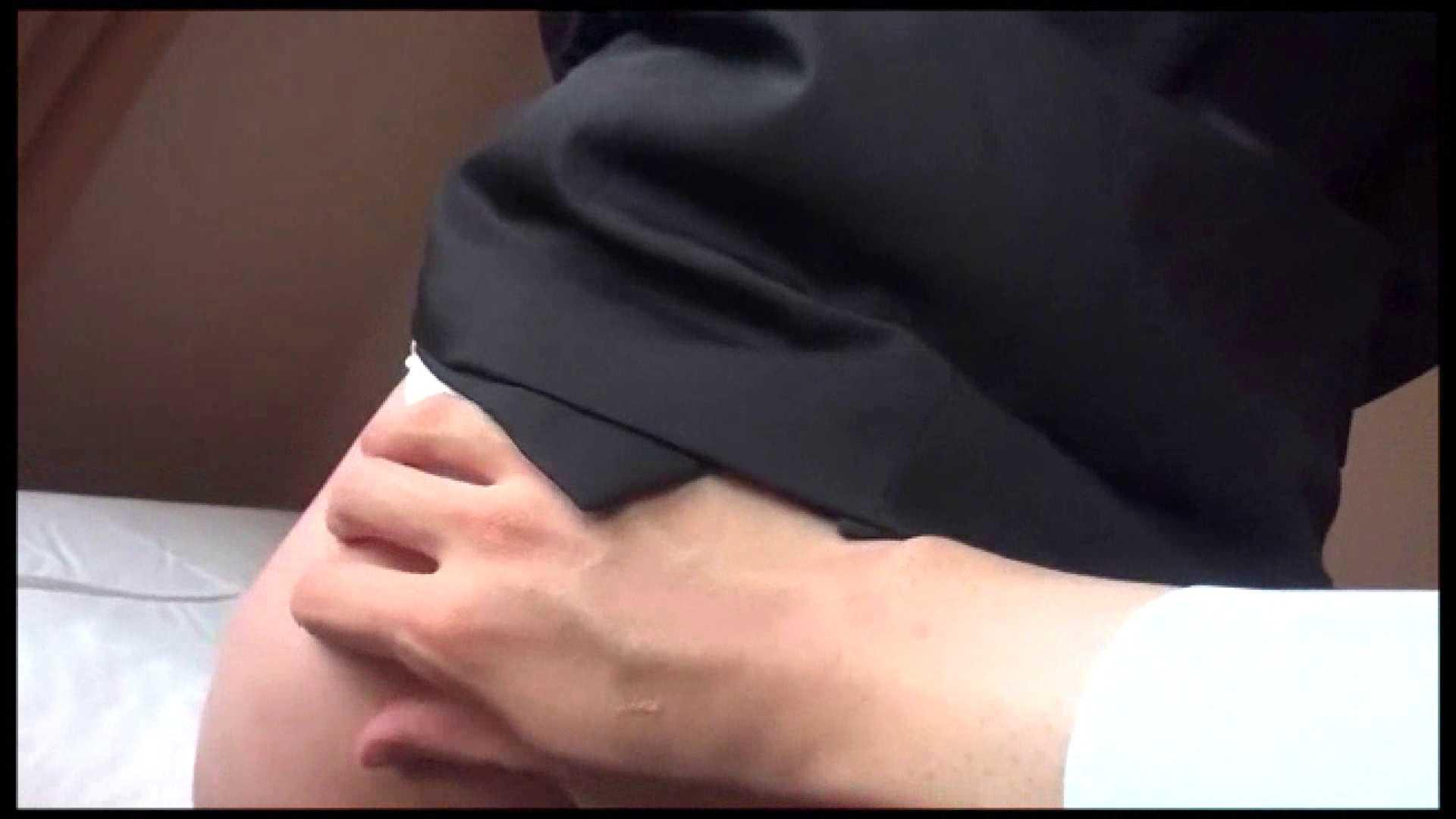 ハメ撮り天国 Vol.33 OLのエロ生活   乳首  68連発 9