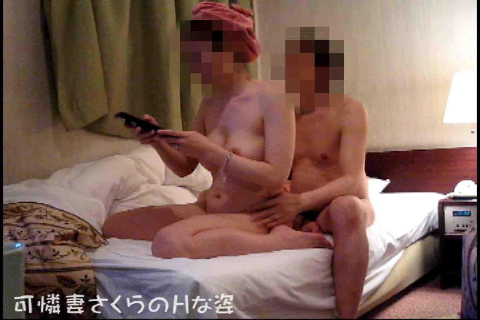 可憐妻さくらのHな姿vol.5前編 美乳特集  63連発 12