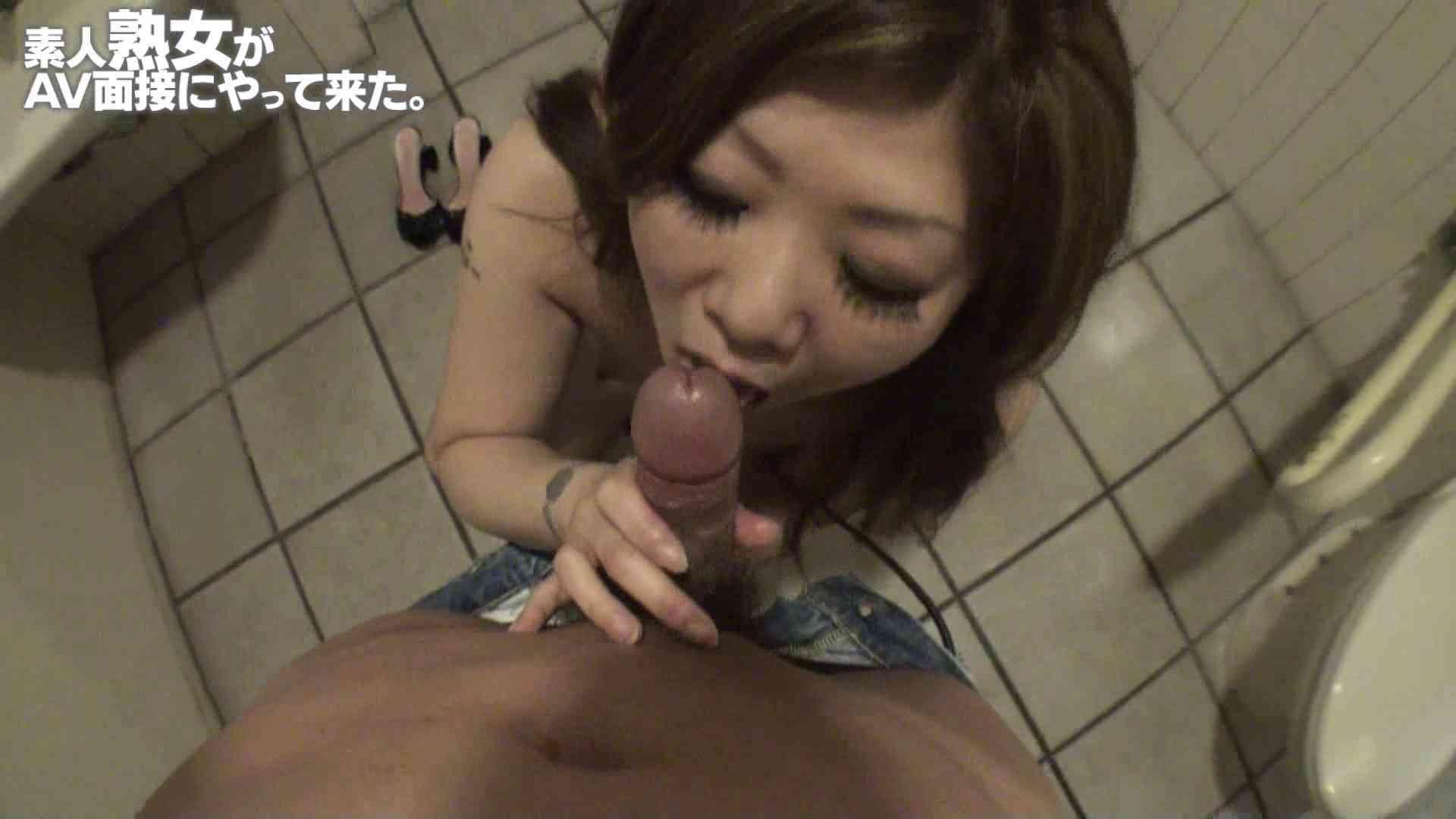 素人熟女がAV面接にやってきた (仮名)ゆかさんVOL.02 トイレ おまんこ動画流出 47連発 38
