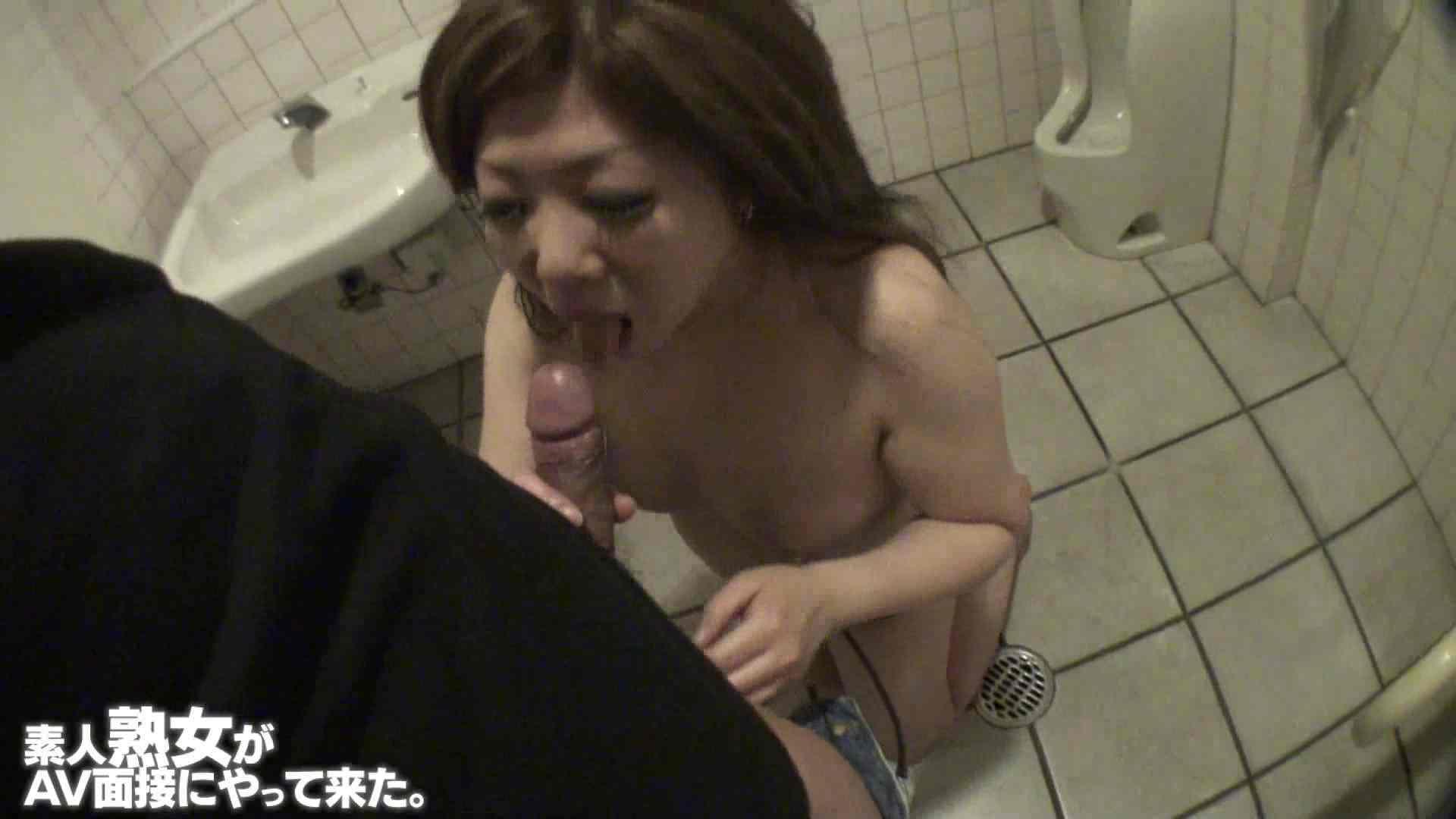 素人熟女がAV面接にやってきた (仮名)ゆかさんVOL.02 トイレ おまんこ動画流出 47連発 43