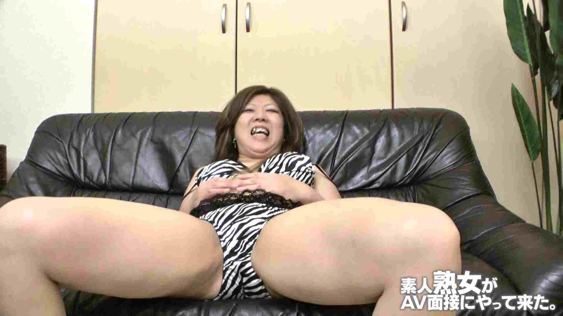 素人熟女がAV面接にやってきた (仮名)ゆかさんVOL.03 熟女のエロ生活 セックス無修正動画無料 58連発 40