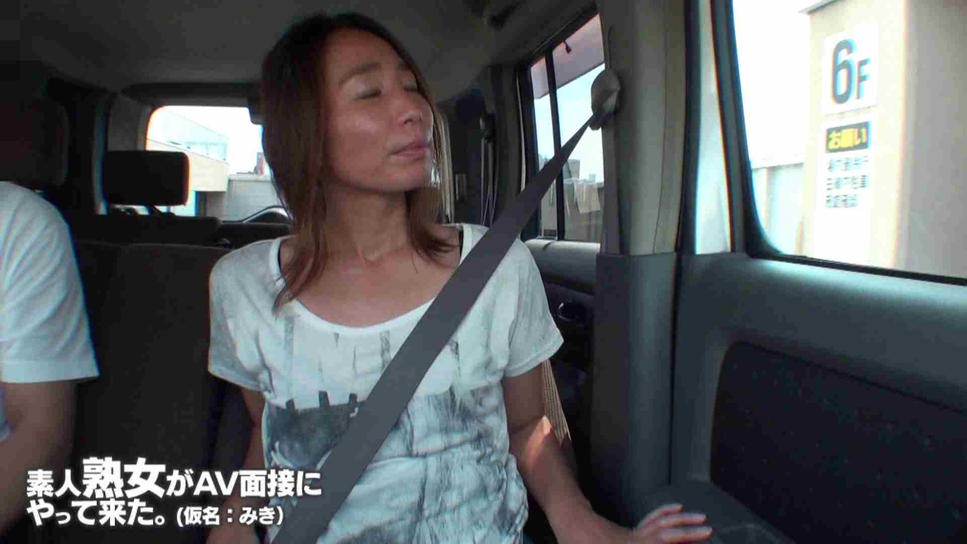 無料アダルト動画:素人熟女がAV面接にやってきた (熟女)みきさんVOL.02:大奥