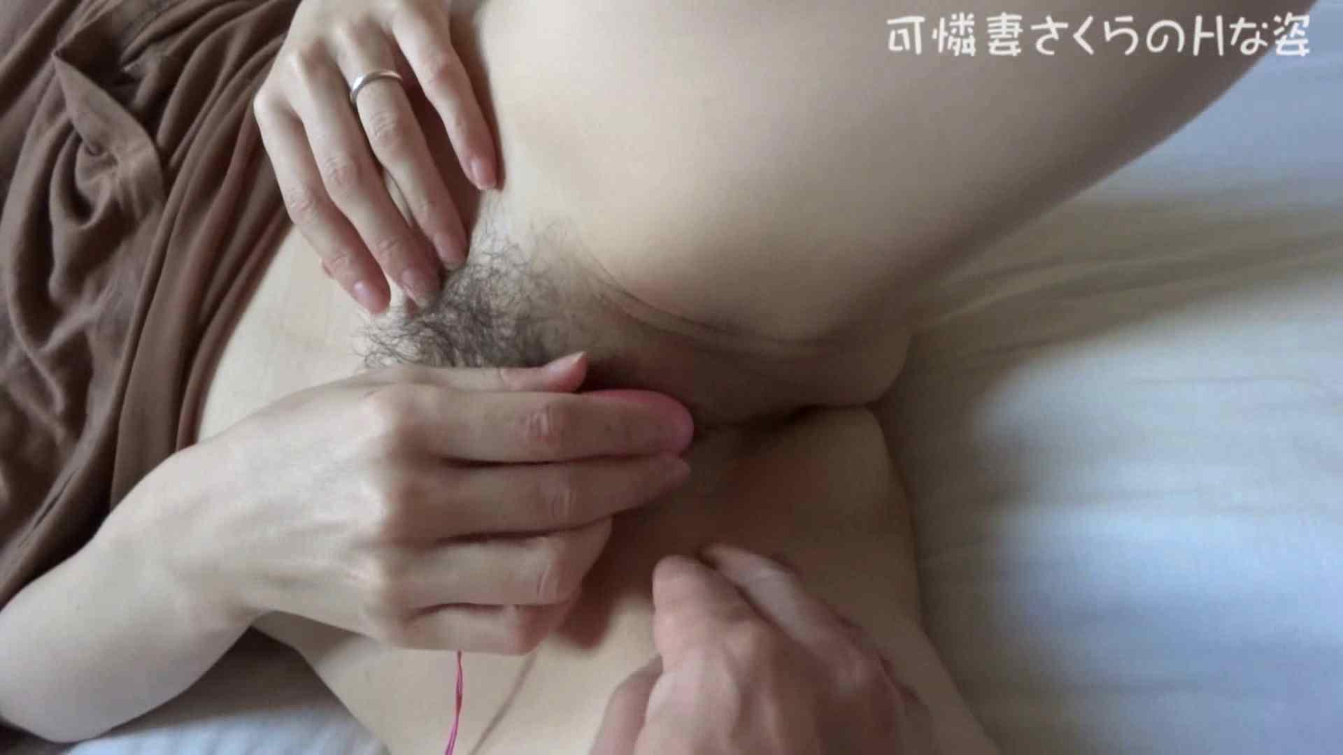 可憐妻さくらのHな姿vol.18 淫乱 濡れ場動画紹介 88連発 33