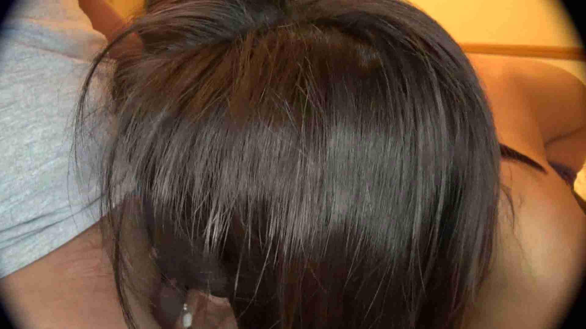 無料アダルト動画:松浦さとみ 36歳 あなたごめんなさい…淫ら妻の日帰り情事。VOL.05:大奥