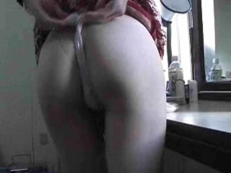 熟女名鑑 Vol.01 黒木まゆ 後編 OLのエロ生活 オメコ動画キャプチャ 59連発 2