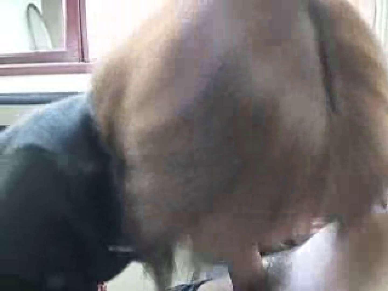 熟女名鑑 Vol.01 黒木まゆ 後編 熟女のエロ生活  59連発 18