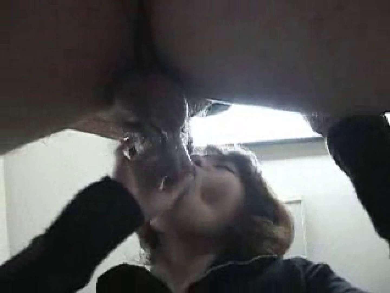 熟女名鑑 Vol.01 黒木まゆ 後編 熟女のエロ生活  59連発 39