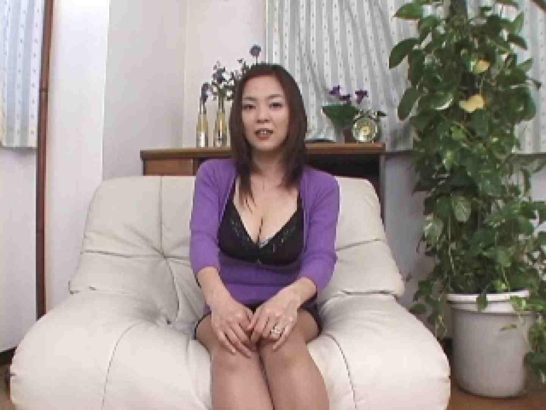 熟女名鑑 Vol.01 友崎亜紀 巨乳   OLのエロ生活  90連発 5