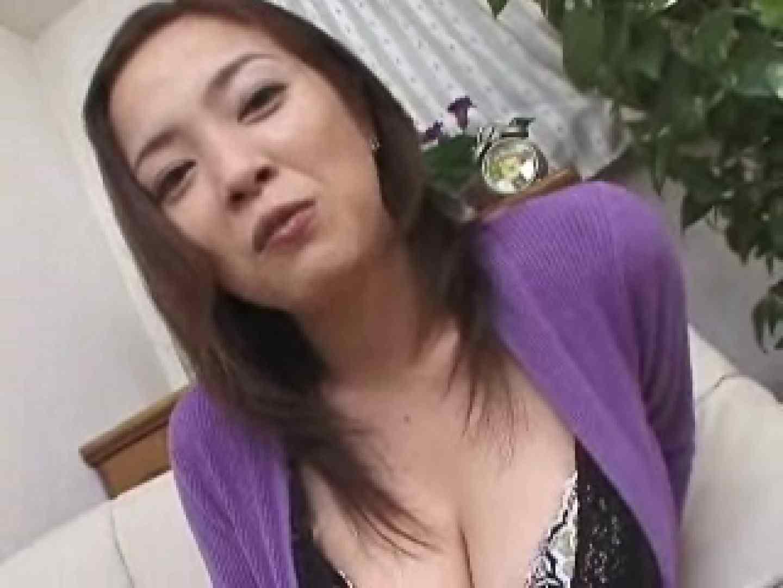 熟女名鑑 Vol.01 友崎亜紀 巨乳  90連発 36