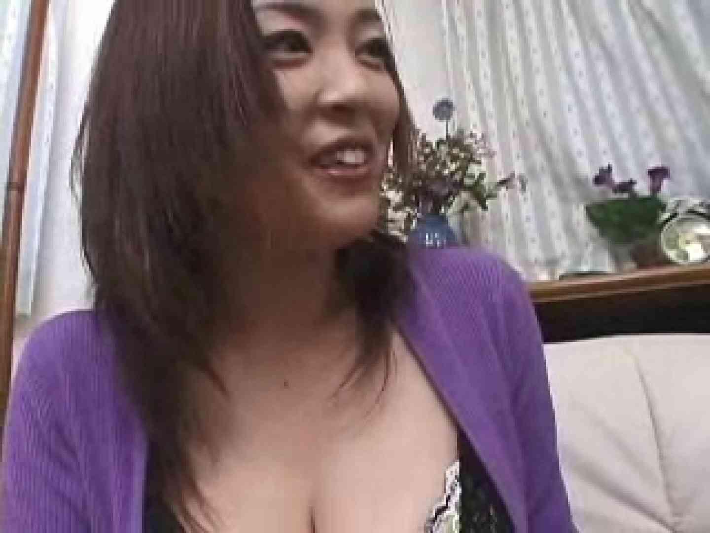 熟女名鑑 Vol.01 友崎亜紀 巨乳 | OLのエロ生活  90連発 41