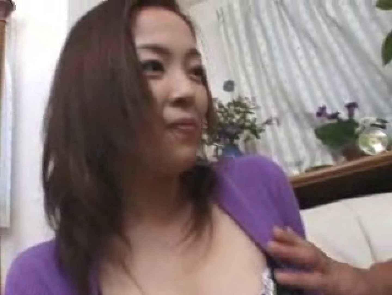 熟女名鑑 Vol.01 友崎亜紀 巨乳  90連発 44