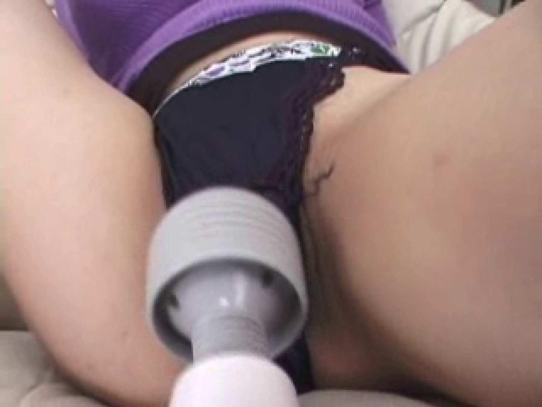 熟女名鑑 Vol.01 友崎亜紀 巨乳   OLのエロ生活  90連発 57