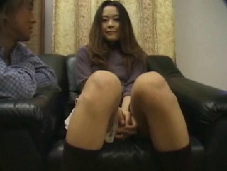 熟女名鑑 Vol.01 筒井里香 熟女のエロ生活 | OLのエロ生活  95連発 47