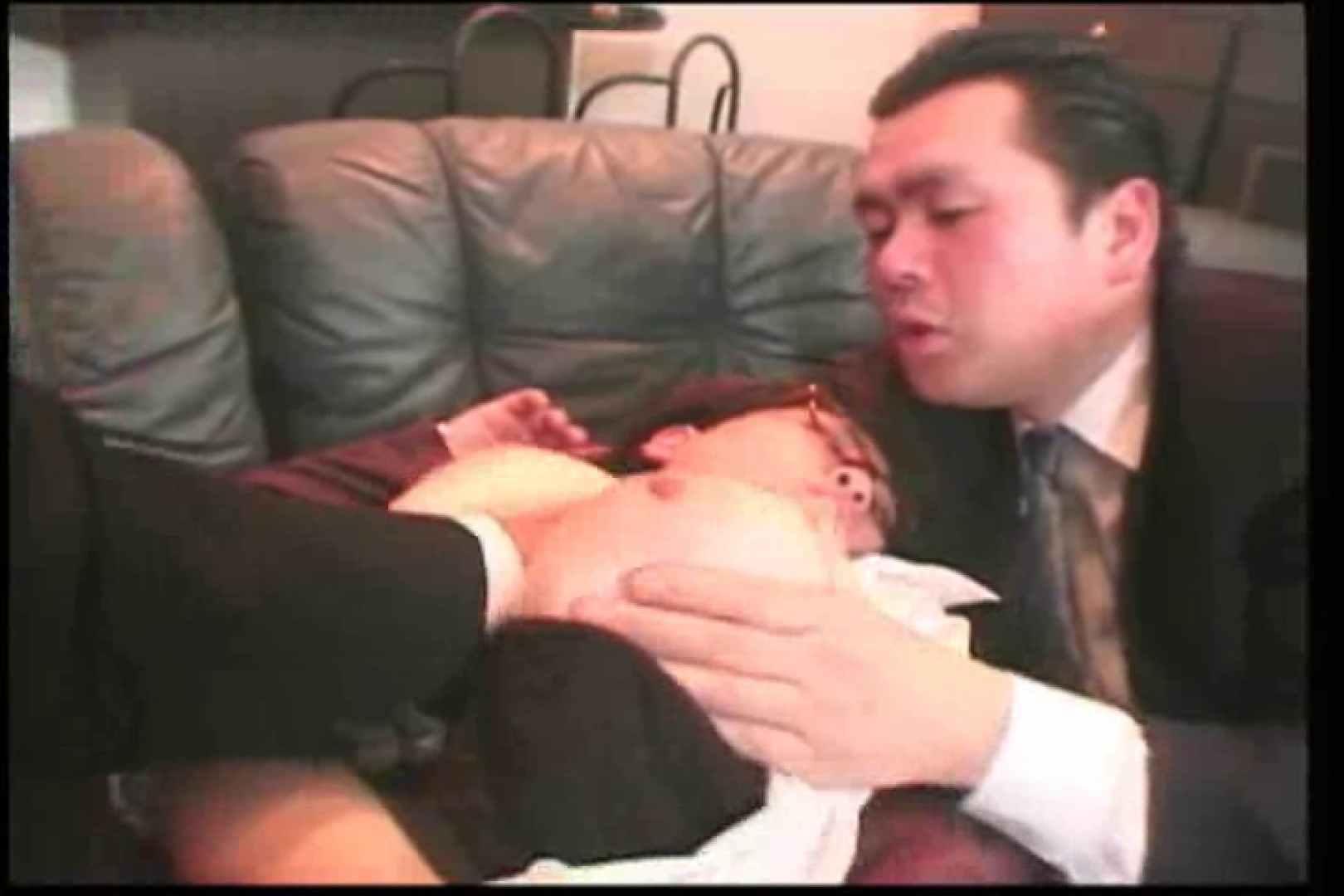 尊敬する先輩に女をささげる後輩 雪谷真央 ローター オマンコ動画キャプチャ 98連発 59
