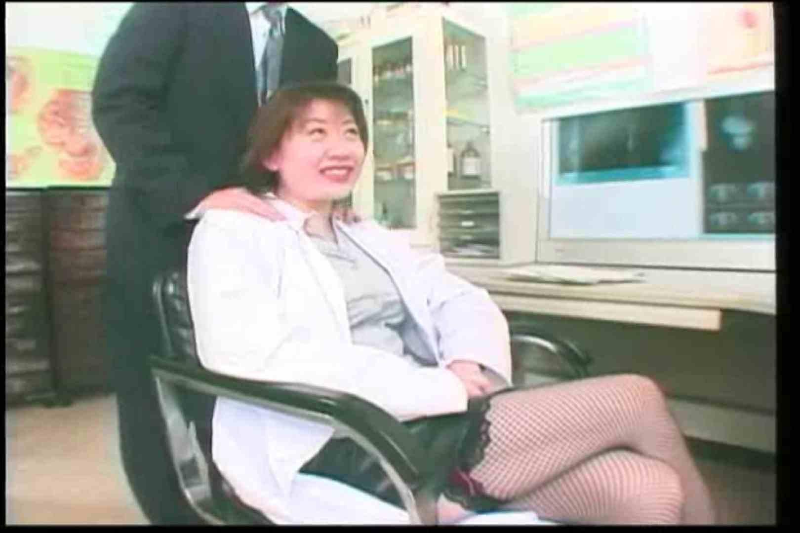 産婦人科の女医さんも性に餓えてるご様子です。 稲葉祐美 中出し | 女医のエロ生活  73連発 9