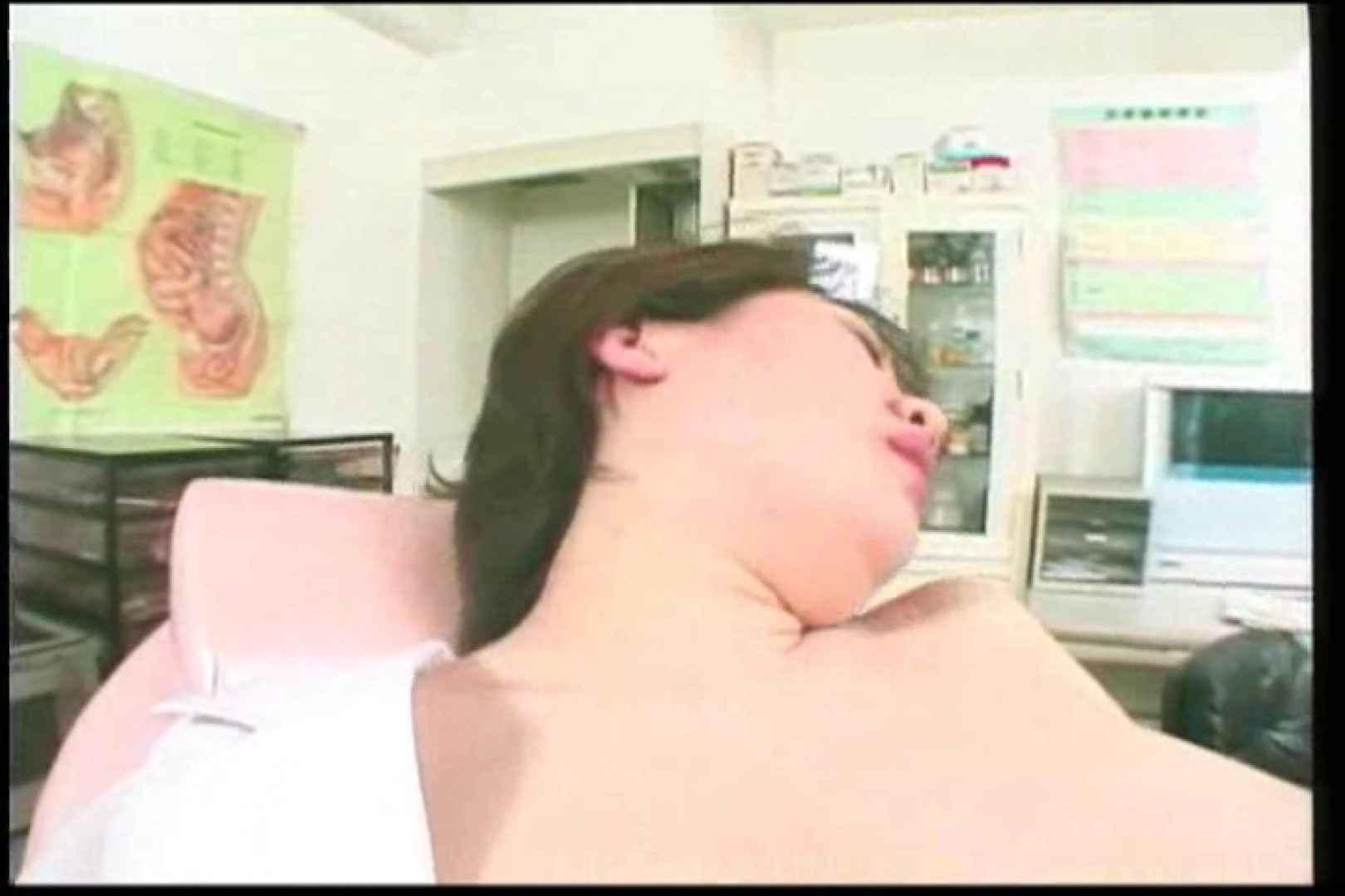 産婦人科の女医さんも性に餓えてるご様子です。 稲葉祐美 中出し | 女医のエロ生活  73連発 45