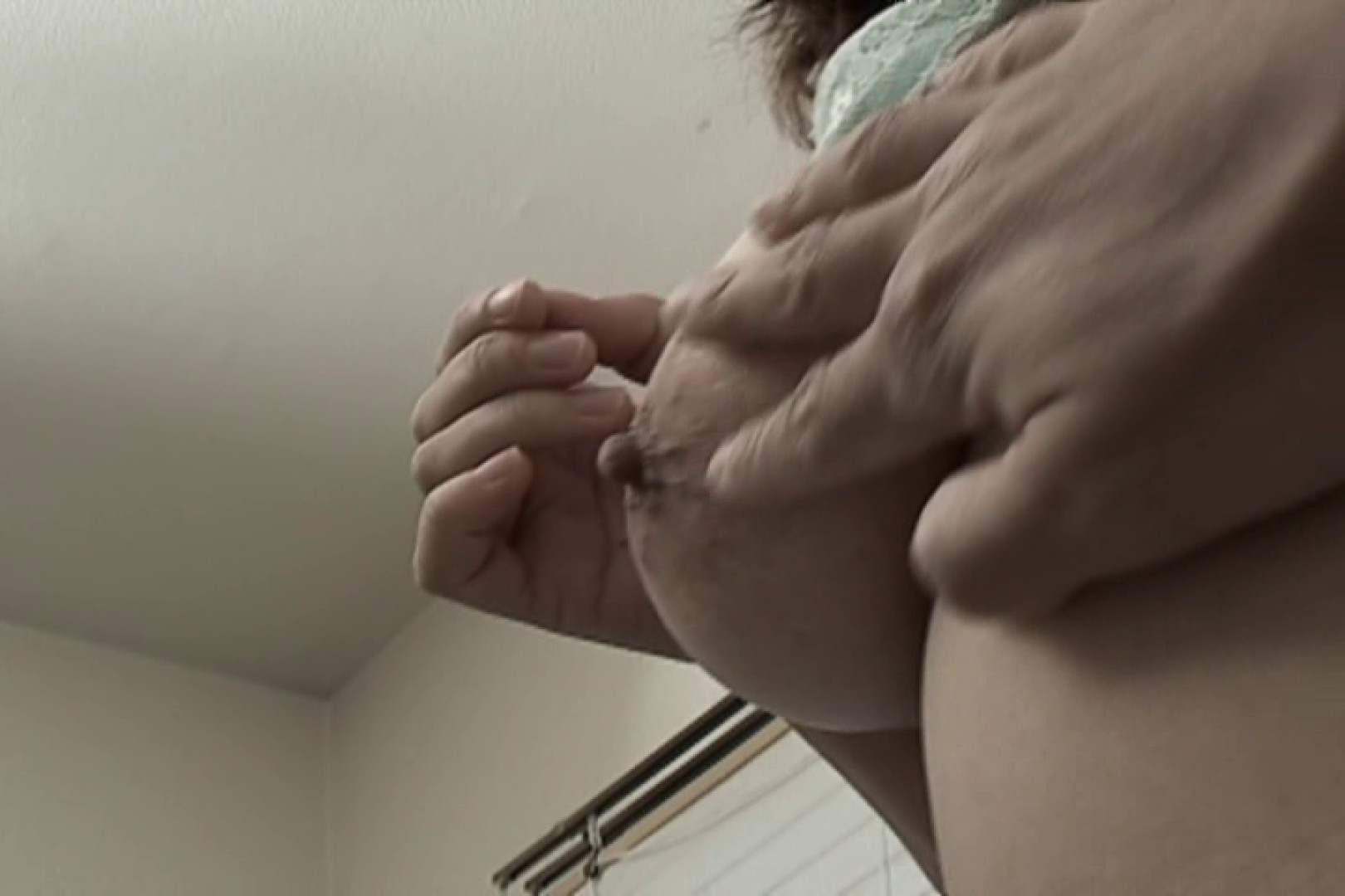未婚の熟女、だれか慰めて~米田あさみ~ 熟女のエロ生活  66連発 24