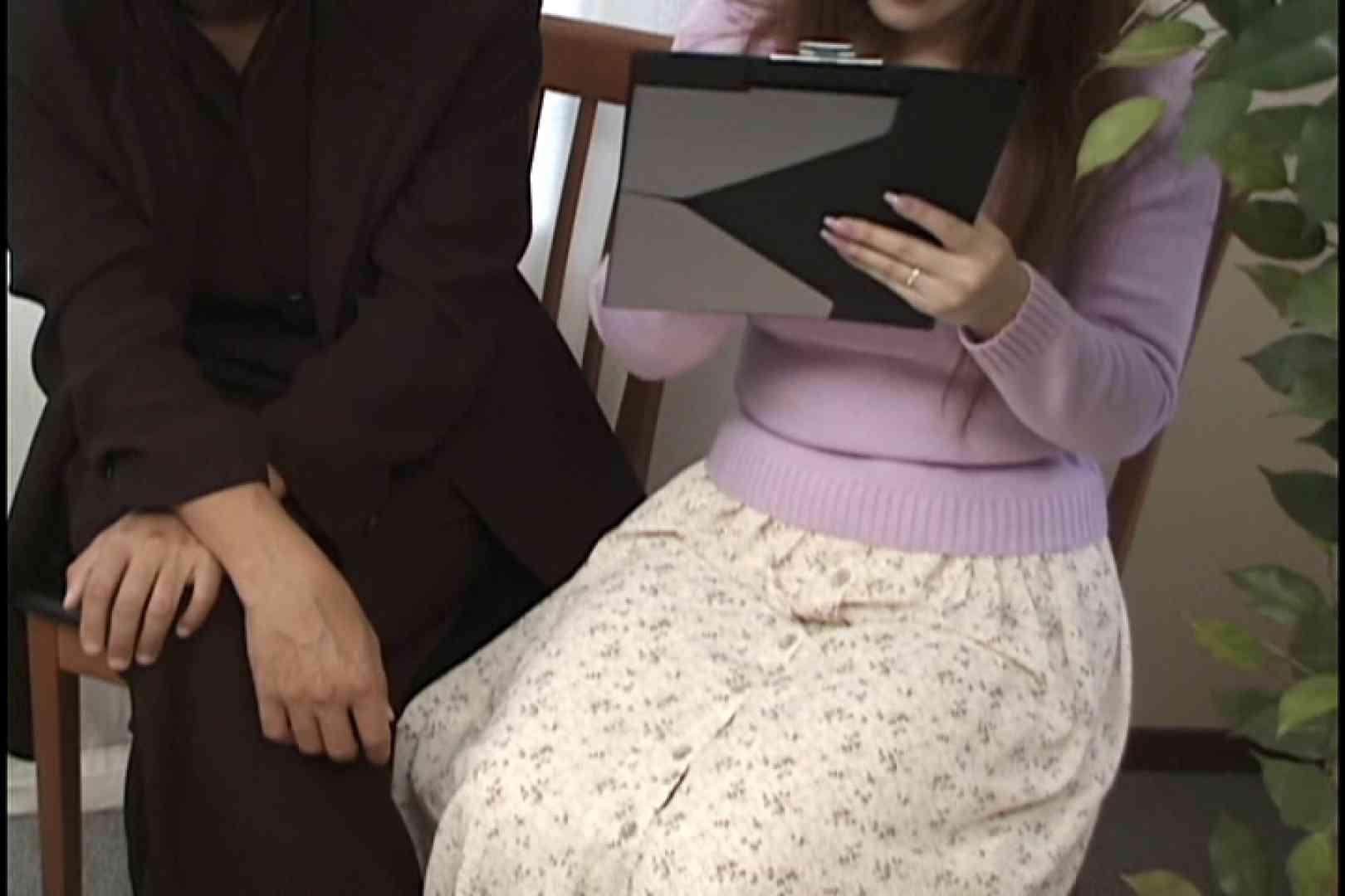 昼間の奥様は欲求不満 ~青井祐子~ SEX | 乳首  104連発 43